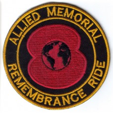 AMRR Logo Patch (Orange)