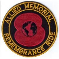AMRR Logo Patch (Orange)